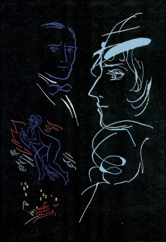 Мастер и маргарита 2005