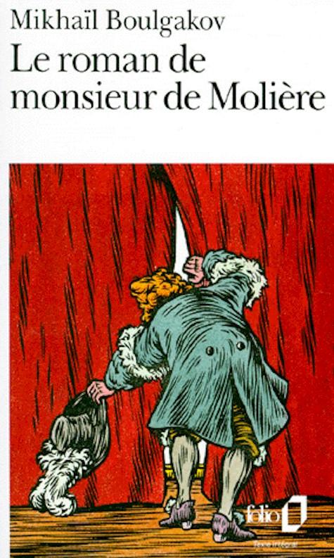http://www.masterandmargarita.eu/images/01bulgakov/covers/molierefr.jpg