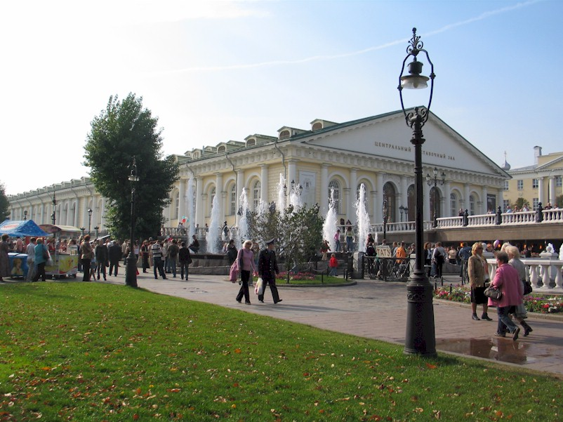 The Moscow Manège
