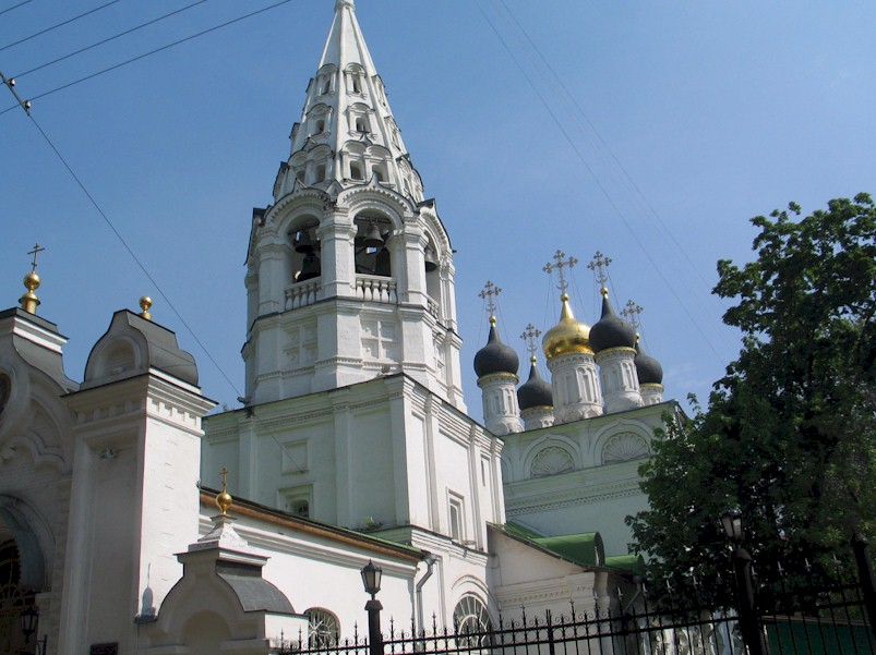 The church of the Saviour