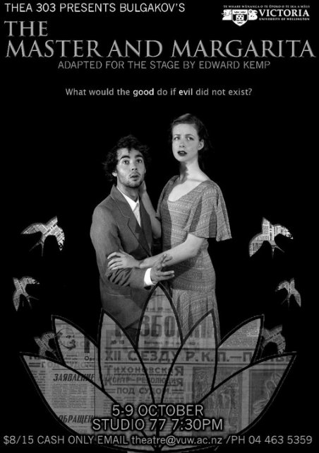 Theatre poster theatre poster theatre poster