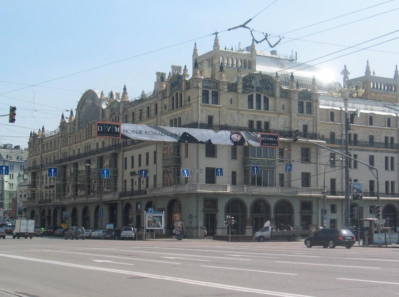 Hotel Metropol in Moscow