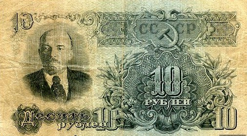A real ten rouble bill from 1936
