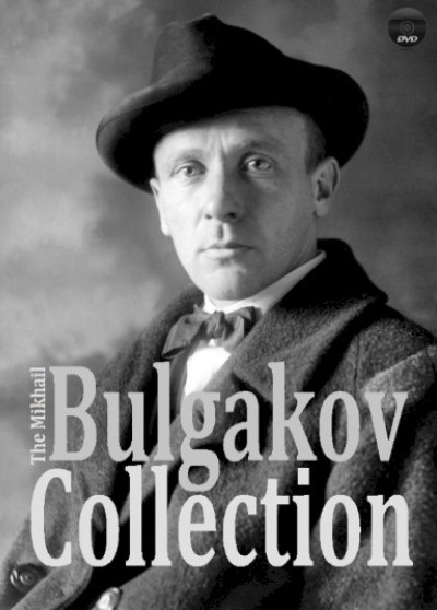 Boelgakov Collectie