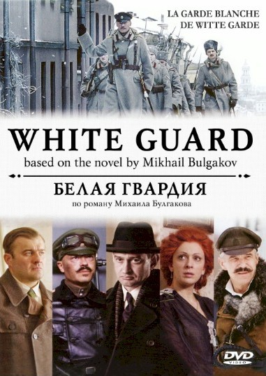 DVD The White Guard
