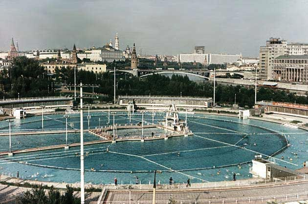 The Moscow pool