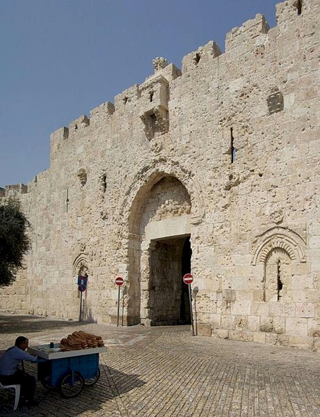 The Hebron Gate